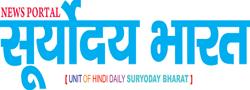 Suryoday Bharat
